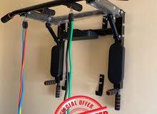 الة رياضية العقلة متعدد الاستعمالات جديد مع حزام رياضي مجانا