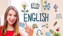 تدريس الانجليزية