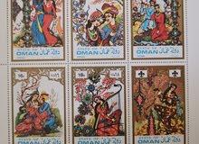 طوابع عمانية من القرن 19.. Omani stamps 19C