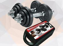 20Kg Adjustable Dumbbell Available