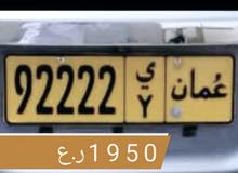 92222 ي