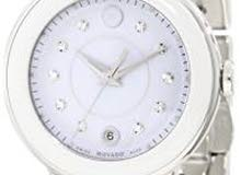 Movado Cerena Ladies Diamond Watch