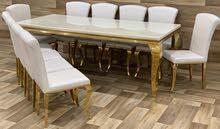 طاولة رخام فخمة خامة ممتازه جديده بالكرتون متوفره بلونين ذهبي و فضي