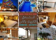 غرفة فندقية مع إطلالة بحرية (يومي – اسبوعي – شهري) بأفضل الأسعار