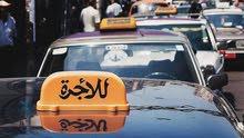 مطلوب شوفير تاكسي اصفر في عمان