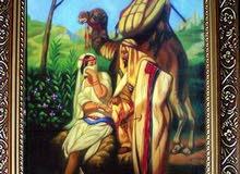 لوحات فنية عصرية لفنان عراقي
