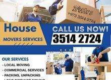 House Shifting Moving Packing/نقل فك تركيب بيع شراء جميع