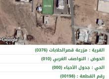 قطعة ارض للبيع منطقة الضليل على طريق الاسمنت