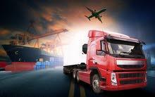شركة جوال للنقل و الشحن