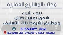 Mahboula neighborhood Al Ahmadi city - 80 sqm apartment for sale