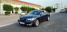 Automatic Grey Chrysler 2016 for sale