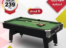 Professional Billiard Table