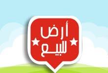 ارض سكنية للبيع في ابو نصير حوض المربط