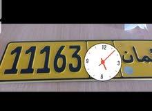 رقمخماسي مميز : 11163 رمز