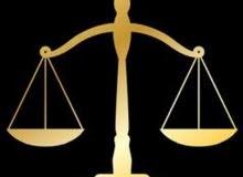 مكتب محاماة محترف للاستشارات والخدمات القانونية