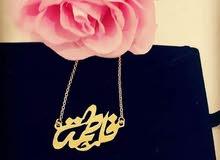 هدايا مطليات الذهب والفضه أهدى ما تحب لمن تحب