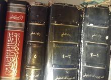 كتاب زاد المسلم لابن مايابى الشنقيطي رحمه الله