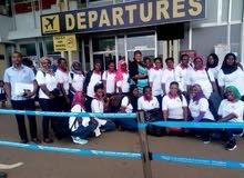 أستقدام خادمات من كينيا واوغندا