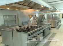 تجهيز المطابخ والمطاعم والفنادق