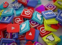 إدارة حملات الفيسبوك الاعلانية بطرق احترافية مضمونة - شيوخ الصنعة