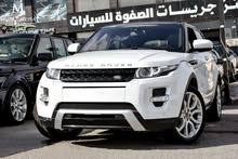 2013 Land Rover in Amman