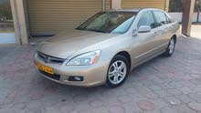 Used condition Honda Accord 2007 with 10,000 - 19,999 km mileage