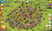 قرية كلاش مستوى 8