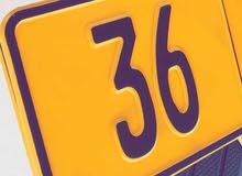 رقم ثنائي مميز ب رمز واحد للبيع