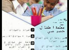 مدرسه أطفال خصوصي (جده)