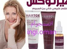هيرتوكس هيروتكس لنمو و تحسين الشعر التآلف