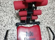 dudu slimmer للبيع بحالة ممتاز