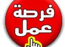 مطلوب فورا موظفين اعلان وموظفين للعمل بقناة اذاعية بالسعودية