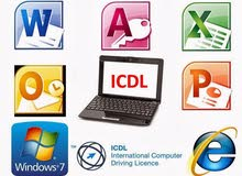 مدربة في الرخصة الدولية لقيادة الحاسب الآلي icdl, icpc