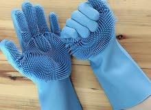 قفازات مريحة الاستخدام للتنظيف وغسيل الأواني