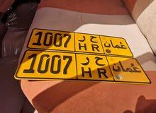 رقم مميز جدا للبيع (1007)