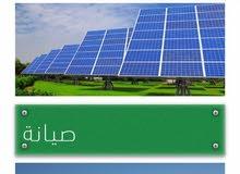 تركيب وصيانه الطاقة الشمسية
