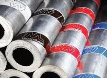 Lead sheet - Lead glass بيع وتركيب الواح رصاص و زجاج مرصص لزوم غرف الاشعة X-shield