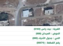 أرض 779م للبيع اربد - حنينا - بيت راس
