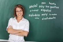 مدرس لغة اسبانية