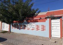 بيت تجاري  - طابو