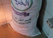 خبز مجفف للحيوانات