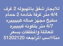apartment for rent in Al AhmadiHadiya