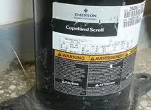 Scroll Copeland compressor