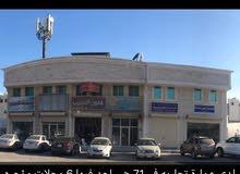 مبنى تجاري للبيع في الدمام الشرقيه