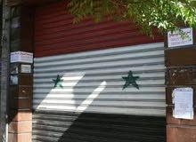 محل في شارع خالد بن الوليد
