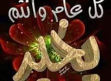 ابو شوق