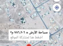 أرض سكنية بحلة النهضة رقم 1 من الشارع