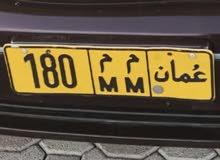 رقم: 180 م م