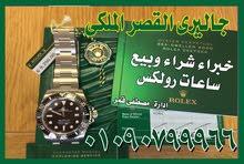 جاليرى القصر الملكى شراء وتقييم الساعات البرتلنج  الأصلي لاعلي سعر في مصر