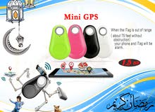 جهاز ال GPS Mini GPS Tracking Finder